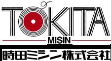 時田ミシン